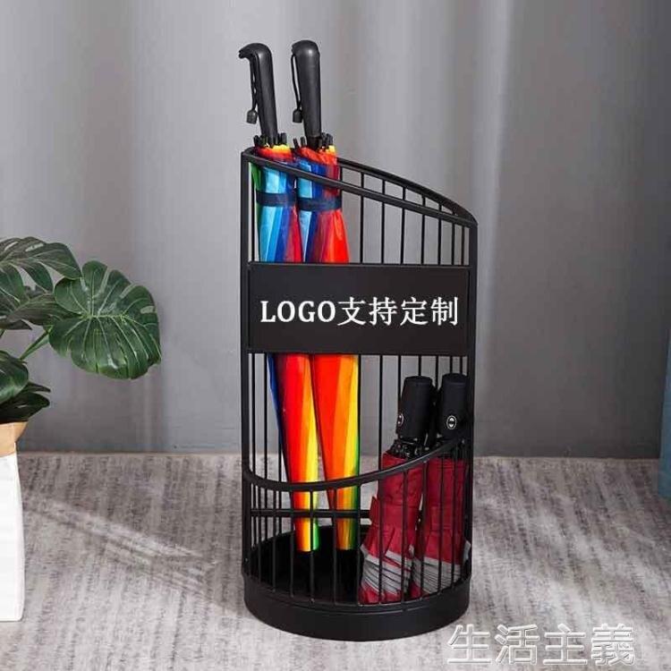 雨傘架 北歐雨傘架創意收納家用商用雨傘桶進門口放置筒放傘神器LOGO定制 MKS