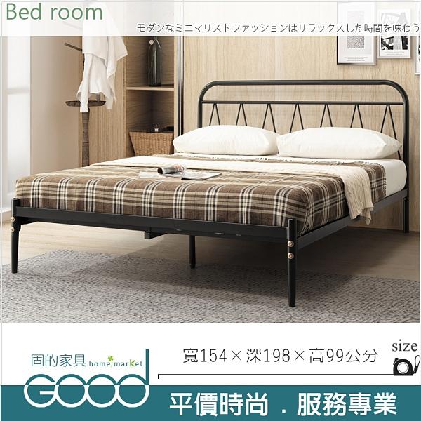 《固的家具GOOD》605-8-ADC 凱伊黑色5尺床台【雙北市含搬運組裝】