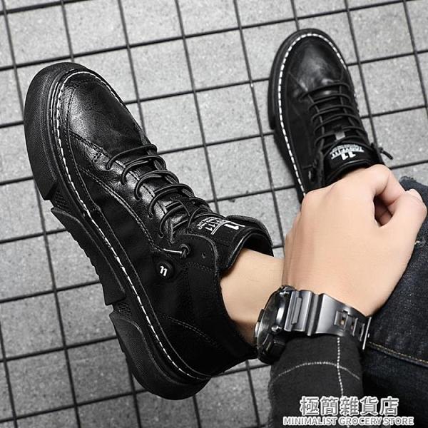 工裝靴男士高幫皮鞋復古馬丁靴休閒百搭男靴子英倫風工裝靴男鞋潮鞋冬季 雙十二全館免運