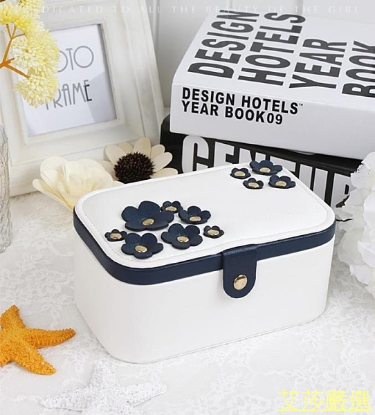 收納盒 sofis櫻花首飾盒首飾收納盒簡約飾品盒歐式耳環收納盒公主【新年快樂】