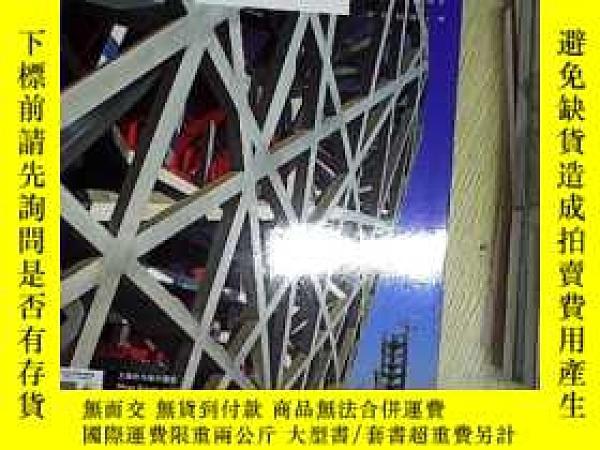 二手書博民逛書店時代建築罕見2008年第4期 ,Y203004
