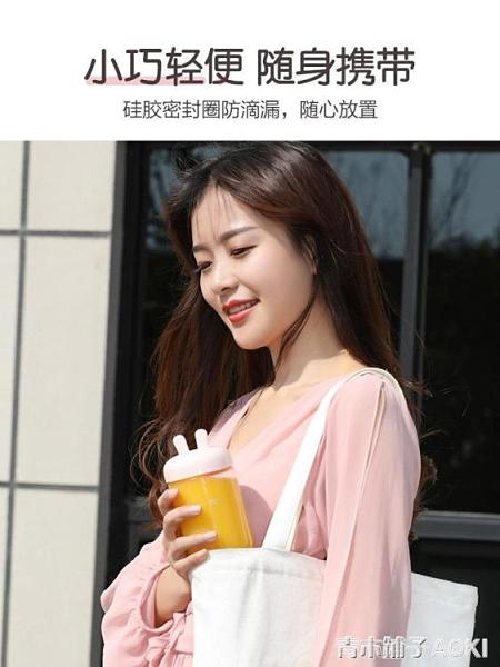 九陽榨汁機家用水果小型便攜式迷你電動多功能料理炸果汁機榨汁杯220vATF