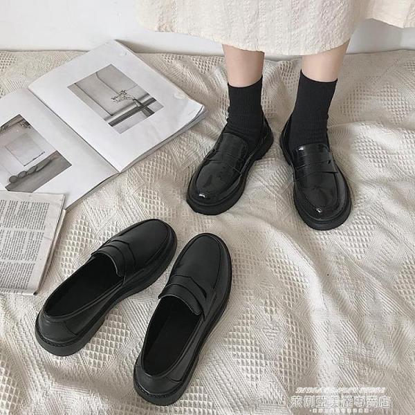 小皮鞋 黑色軟妹小皮鞋女英倫風平底秋冬季新款復古日系jk制服樂福鞋 萊俐亞 交換禮物