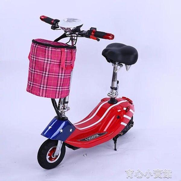 電動車 小型電動車新款小海豚電動車成人折疊滑板車代駕車迷你折疊代步車YYJ 新年特惠
