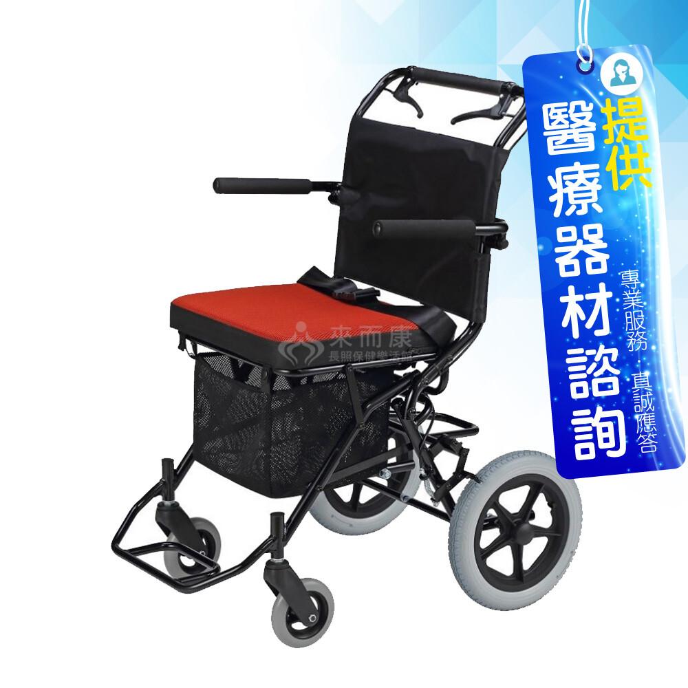 來而康 國睦 美利馳手動輪椅 l232 易行購 輪椅b款補助 贈 輪椅置物袋