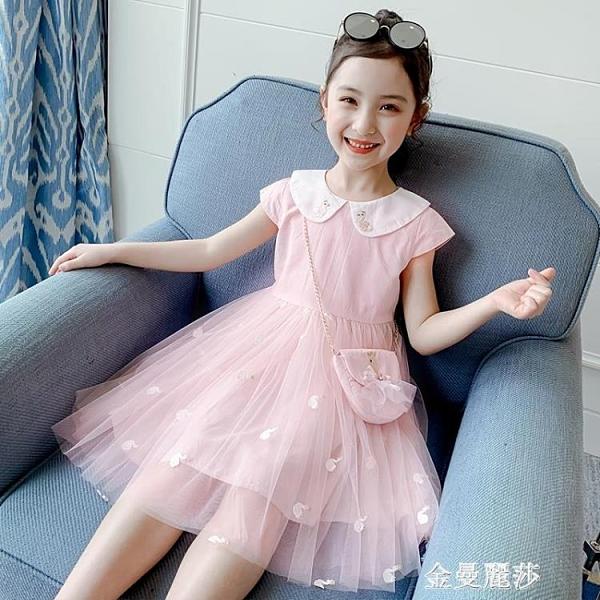 女童洋裝夏裝新款洋氣夏季童裝小女孩公主裙蓬蓬紗裙子 極簡雜貨
