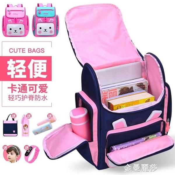 新款書包小學生1-3-6年級兒童背包可愛女童書包韓版輕便減負小孩 雙十二全館免運