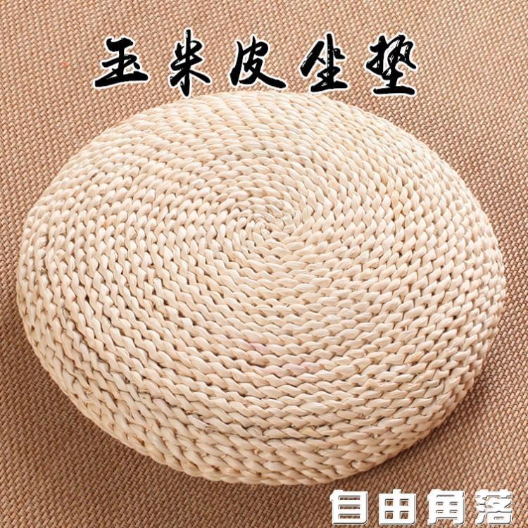 玉米皮墊子蒲團坐墊榻榻米加厚草編飄窗地板圓形日式家用打坐禪修