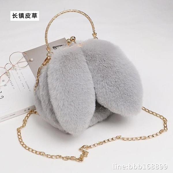 斜背包 毛毛包新款手提毛絨鏈條小包包女手機包可愛兔子單肩斜背包 瑪麗蘇