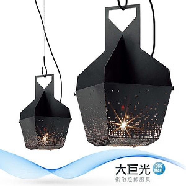 【大巨光】工業風-E27-1燈吊燈-小(ME-1641)
