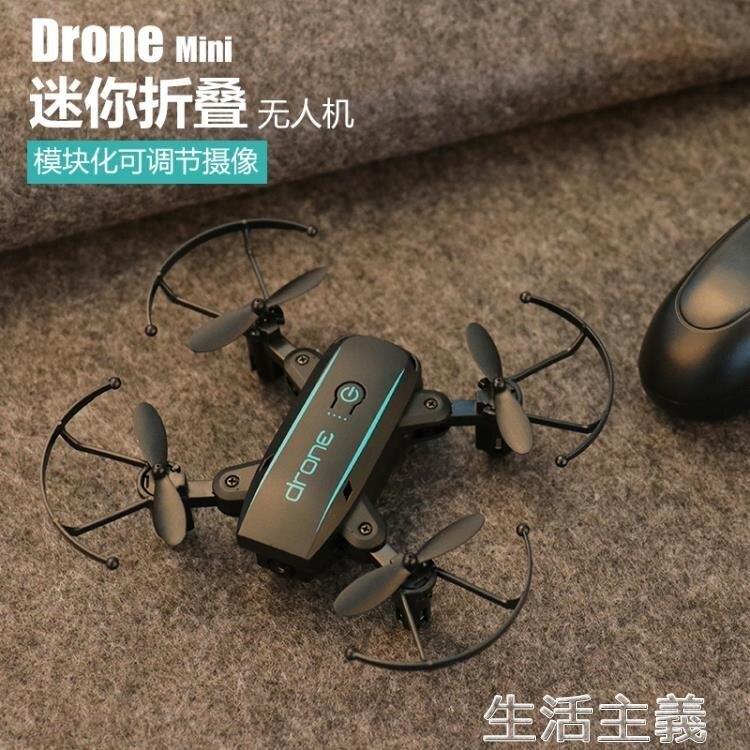 無人機 超長續航小型四軸飛行器迷你無人機 航拍高清專業抖音玩具