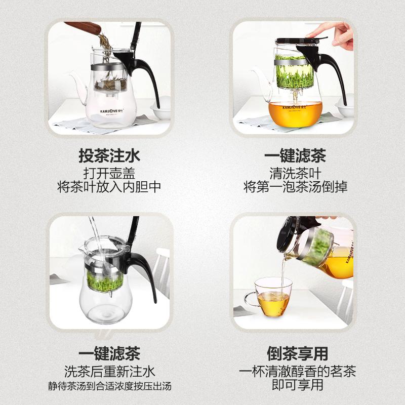 飄逸杯泡茶壺茶水分離過濾花茶壺沖茶器耐熱玻璃茶杯茶具家用