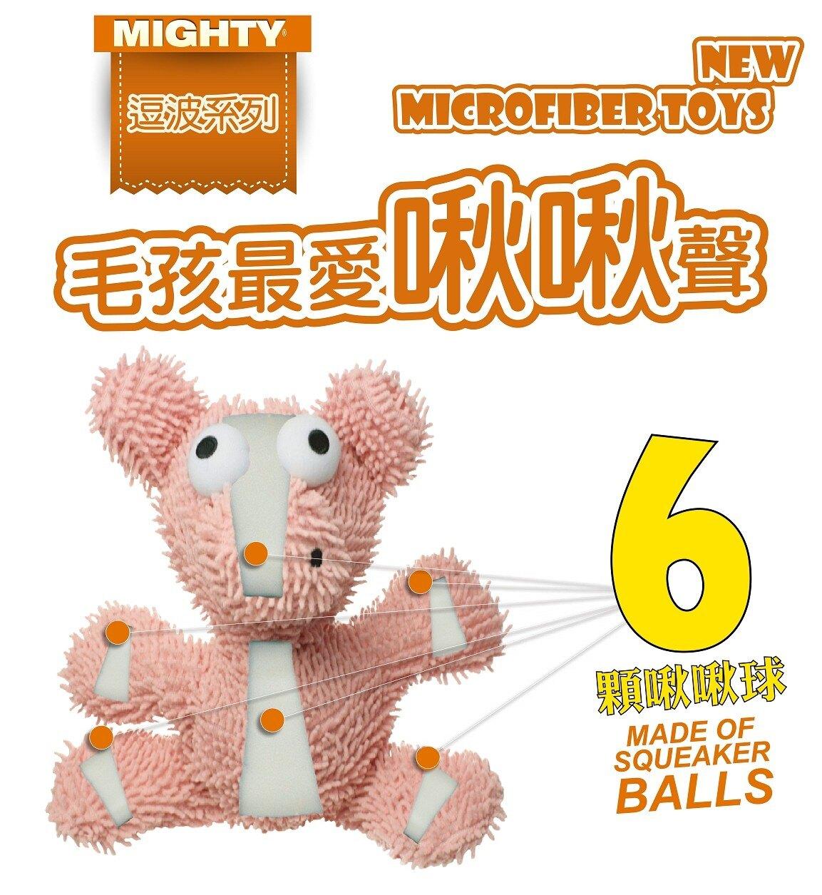 【TUFFY-狗玩具】MIGHTY- 逗波系列: 長頸鹿(中)