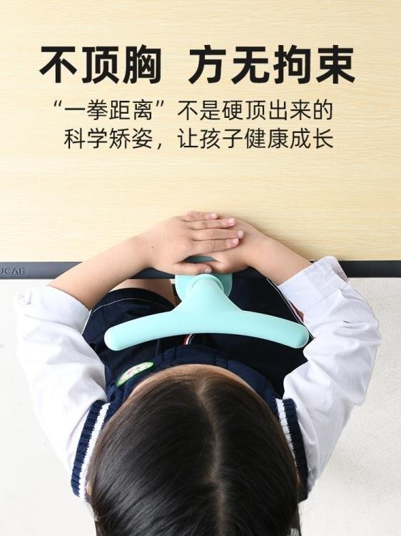 矯正器 甲防寫字架兒童坐姿矯正器視力保護器正姿神器小學生用小孩子寫作業支架