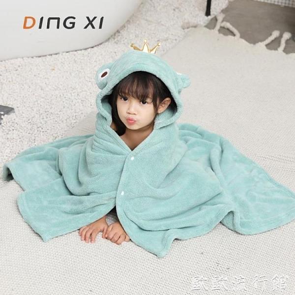 浴袍 兒童浴巾厚款斗篷帶帽寶寶洗澡浴袍卡通柔軟嬰兒毛巾被吸水不掉毛 歐歐