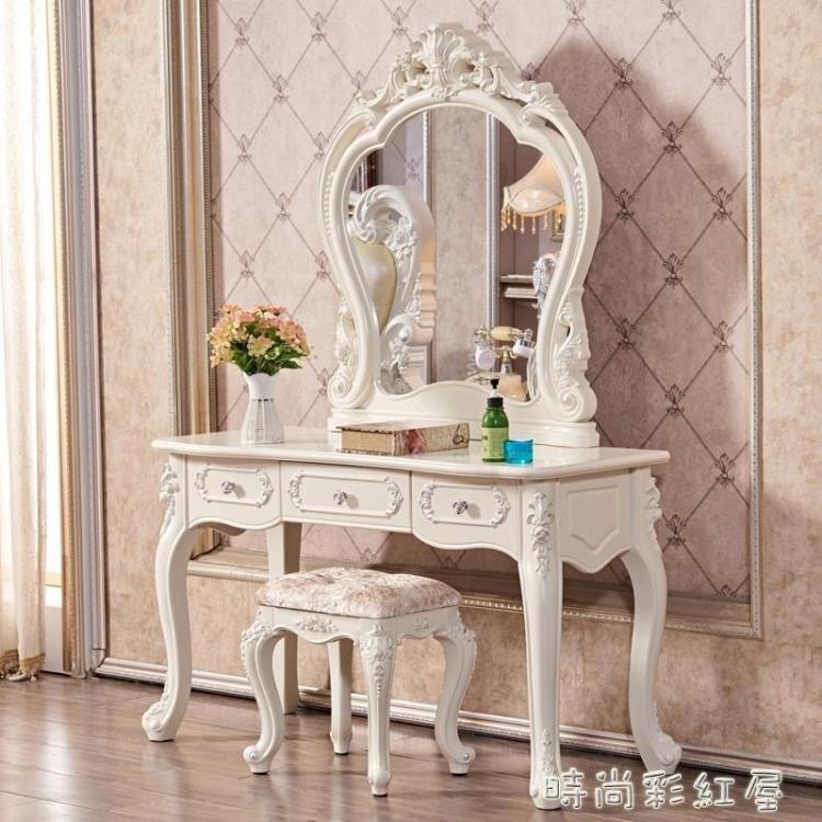 歐式梳妝台臥室現代簡約多功能飄窗網紅ins風簡歐化妝台化妝桌子MBS
