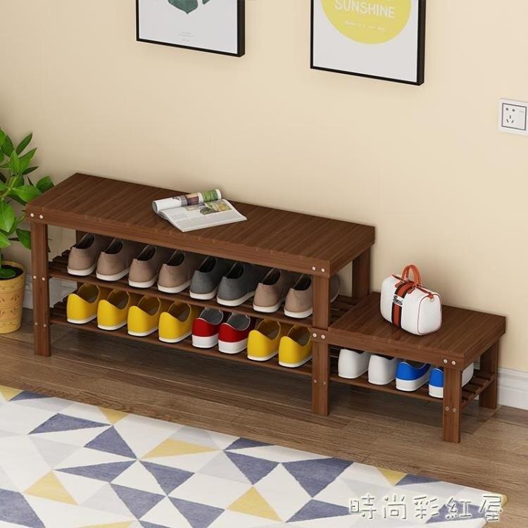哈匹萊換鞋凳鞋櫃實木收納儲物鞋架簡約現代門口組裝可坐穿鞋凳MBS