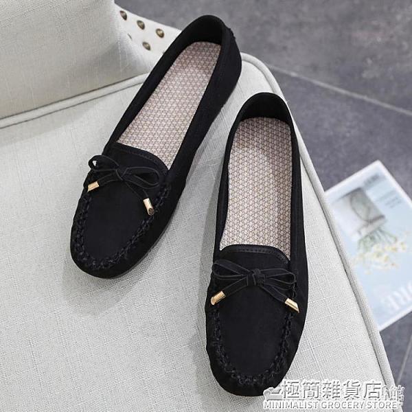 老北京布鞋女軟底舒適黑色工作平底孕婦媽媽年夏季新款豆豆鞋 雙十二全館免運