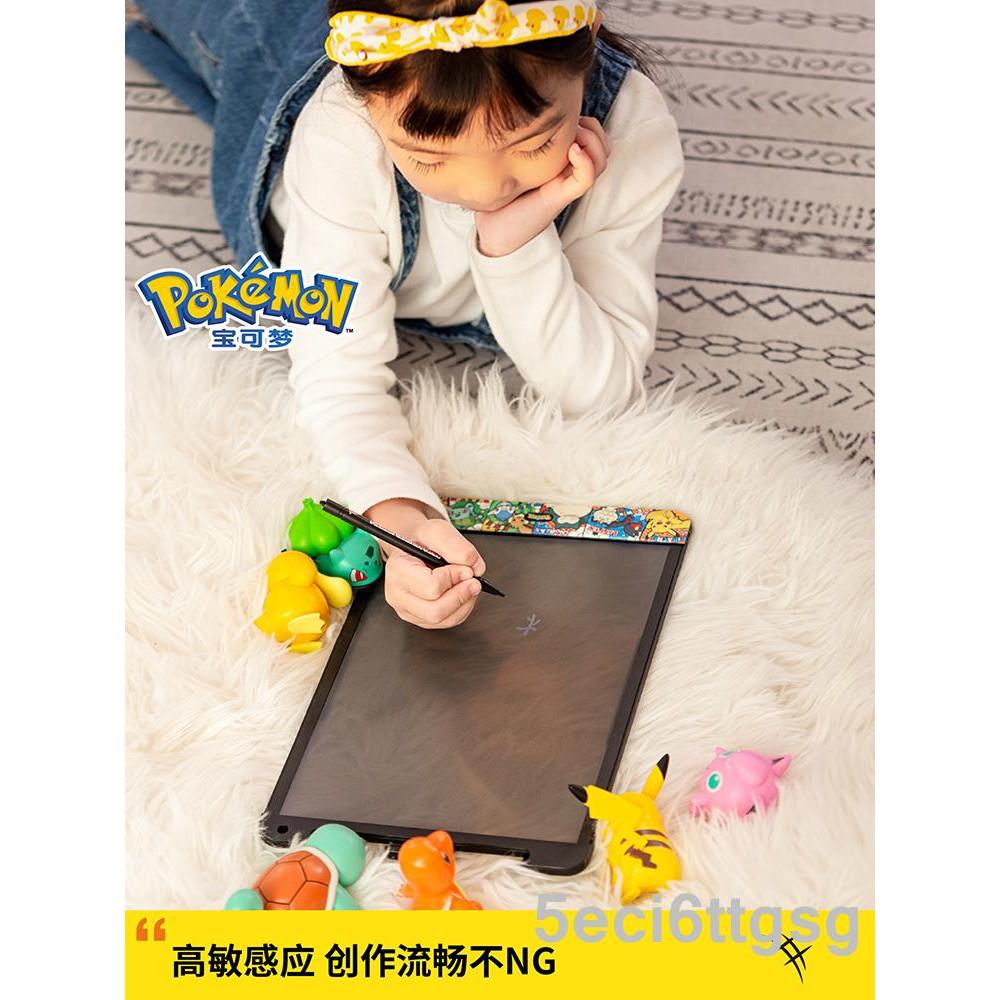 热销皮卡丘兒童智能12.2寸手寫板液晶透明畫板電子繪畫板涂鴉草稿本5eci6ttgsg