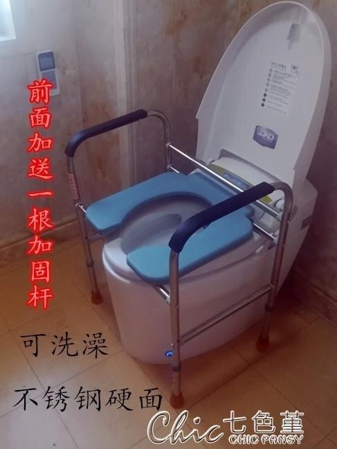 坐便椅加厚不銹鋼孕婦坐便椅子行動馬桶增高坐便架子老人殘疾人坐便器凳