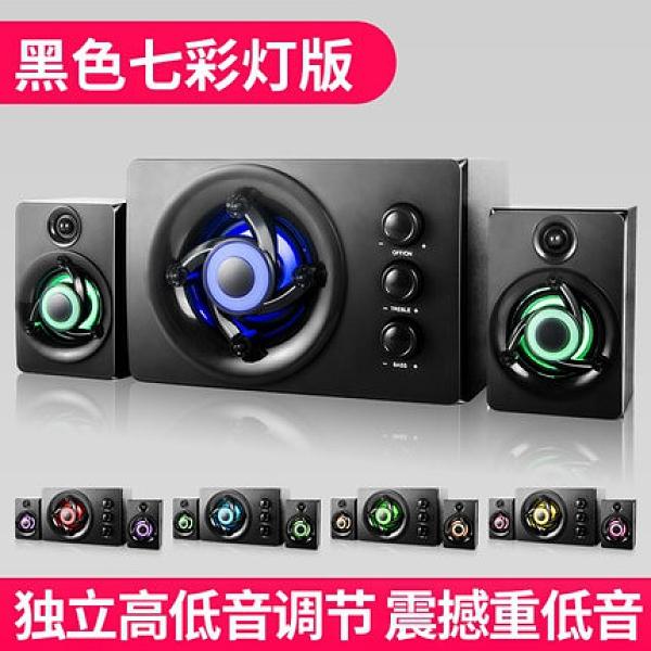 Amoi/夏新A540電腦音響家用超重低音炮喇叭有源手機筆記本藍芽小音箱