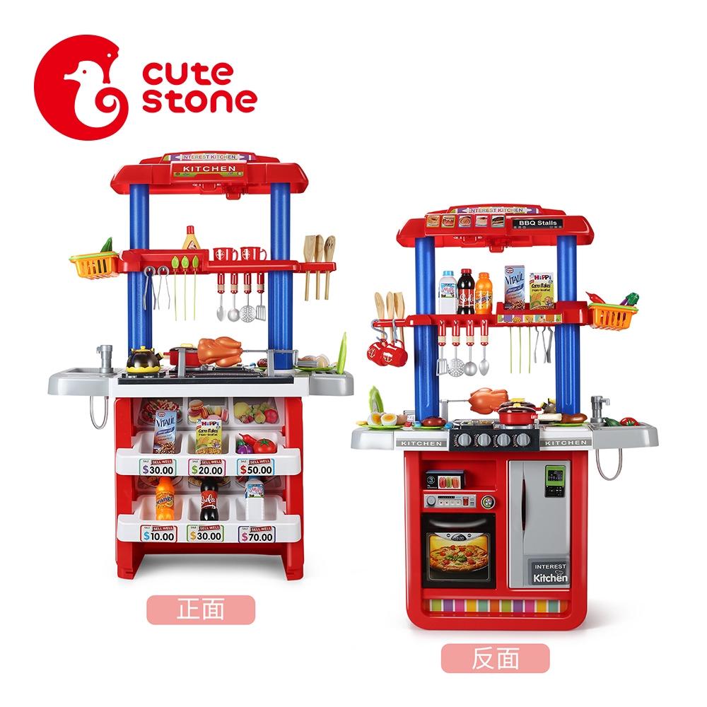 Cutestone 盟石 大型雙面廚具套裝玩具 家家酒 烹飪玩具 【YODEE優迪嚴選】