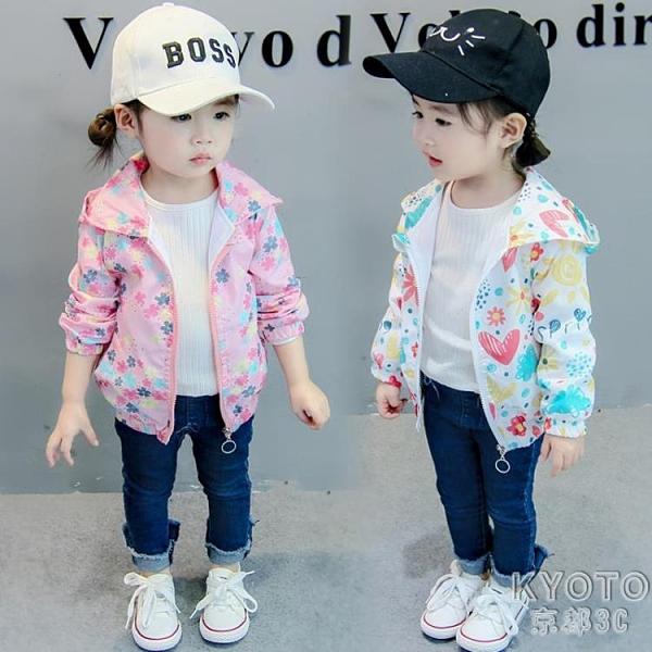 女寶寶外套秋冬裝洋氣開衫女童兒童夾克韓版風衣 【快速出貨】