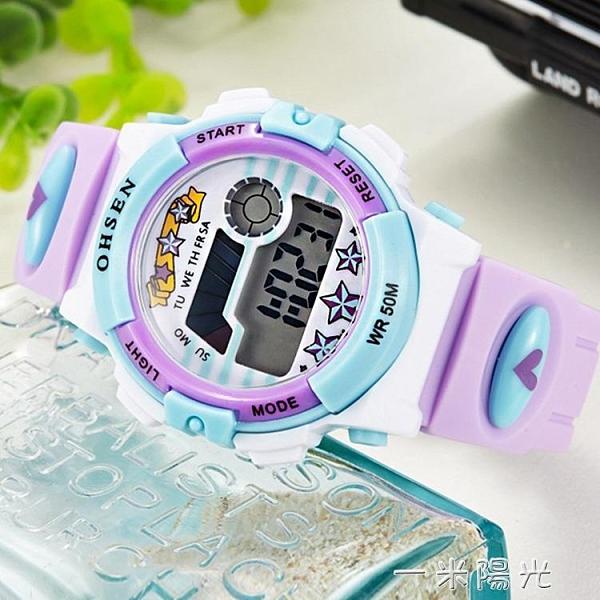 兒童手錶男孩夜光鬧鐘數字式 小學生卡通動漫生活防水女孩電子錶-完美
