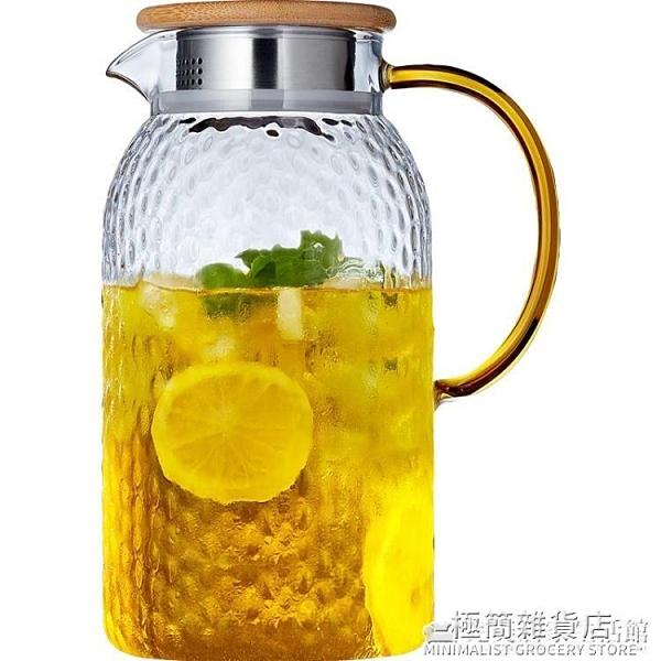 冷水壺玻璃水壺耐高溫涼水杯家用茶壺涼白開水杯套裝大容量涼水壺 雙十二全館免運