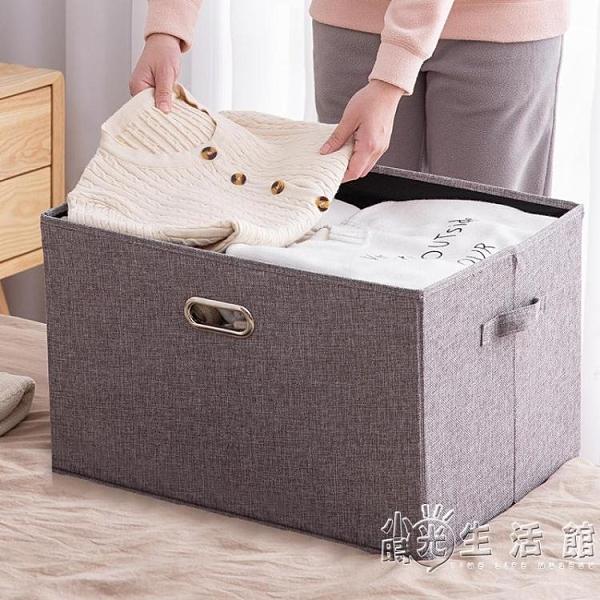 收納箱家用特大號衣柜收納整理箱布藝衣服物玩具摺疊儲物盒子神器WD 小時光生活館