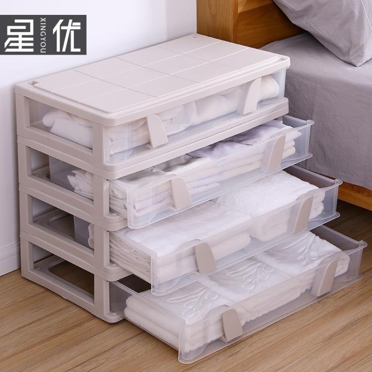 扁平床底收納箱塑料床下整理箱抽屜式收納盒衣櫃衣物儲物箱子滑輪MBS