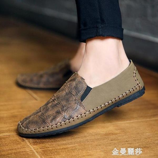 春季豆豆鞋皮鞋一腳蹬男鞋休閒鞋印花時尚懶人鞋學生韓版潮鞋 雙十二全館免運