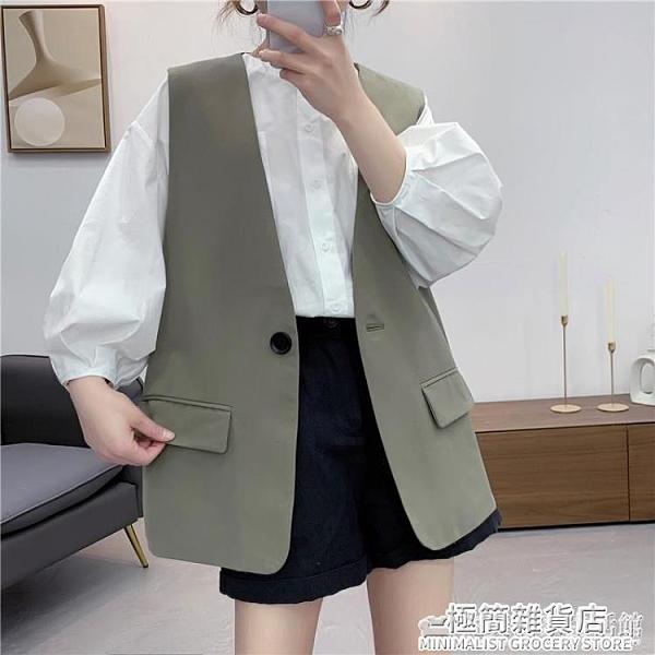 春季新款馬甲女背心韓版中長款黑色外穿西裝無袖外套百搭休閒 完美居家