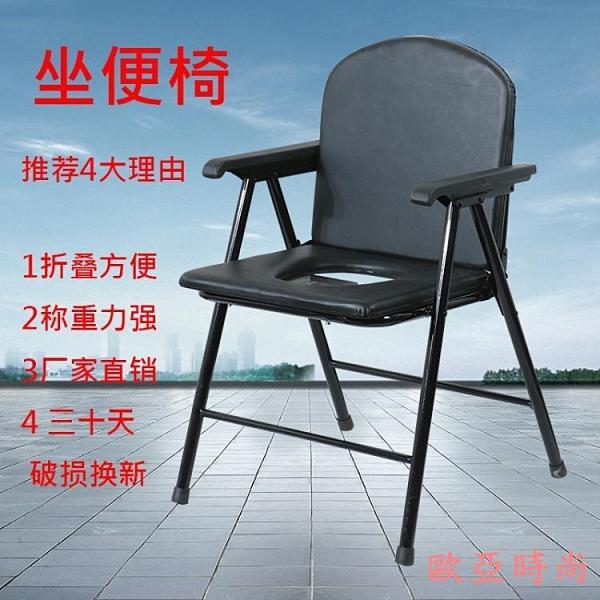 行動馬桶 加厚可折疊老人坐便椅座便器移動馬桶孕婦坐便椅子座廁椅病人便凳【快速】