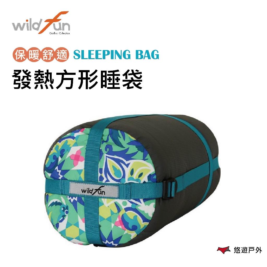 【wildfun野放】野放發熱方型睡袋 繽紛愛 七彩花藤MIT wild fun 台灣製 可拼接 悠遊戶外 (免運分期)