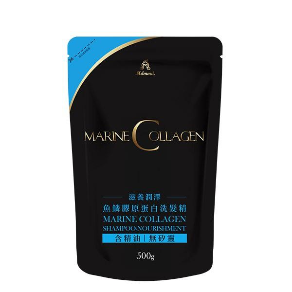 Mdmmd. 魚鱗膠原蛋白洗髮精補充包-滋養潤澤 500g 現貨速達 唯一官方直營賣場