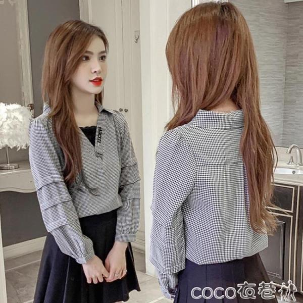 拼接襯衫 格子襯衫女設計感小眾2021秋季新款韓版V領蕾絲拼接假兩件上衣潮 coco
