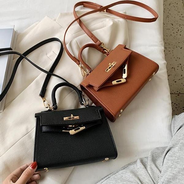 高級感小包包女2021新款潮韓版時尚單肩斜背包洋氣手提凱莉包迷你 貝芙莉