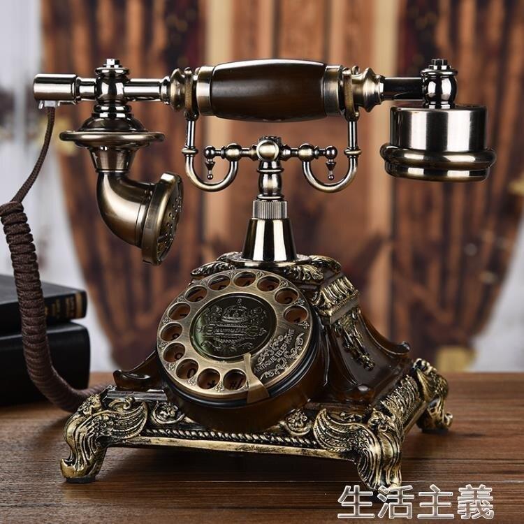 電話機 歐式復古電話機座機家用仿古電話機時尚創意老式轉盤電話無線插卡