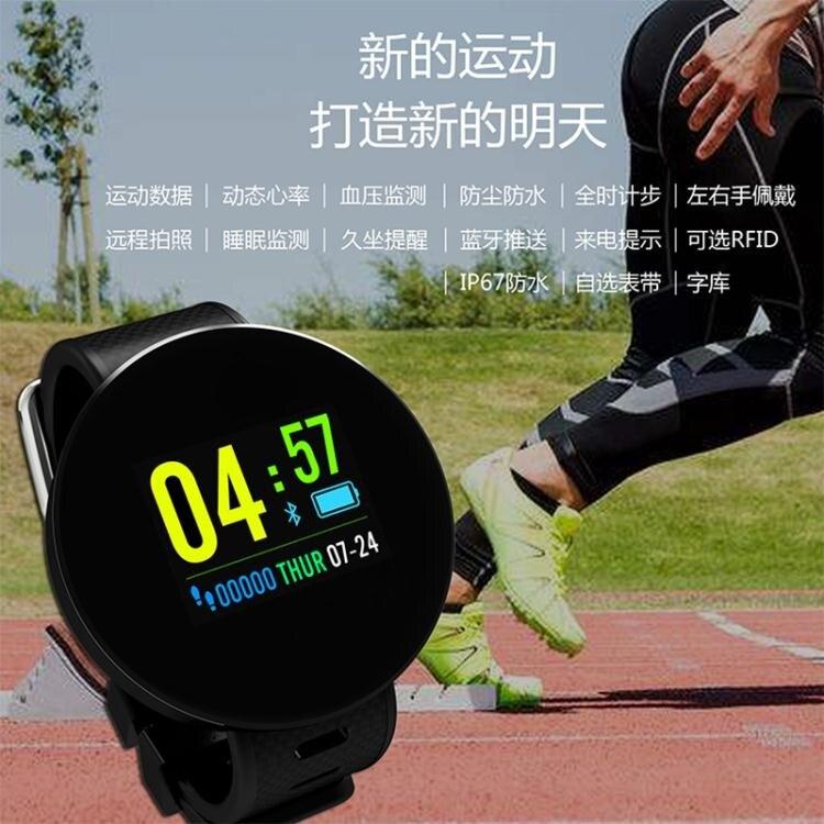 智慧手環 UmeoxS10智慧手錶男女運動手環來電提醒消息推送測 深防水 兒童節新品