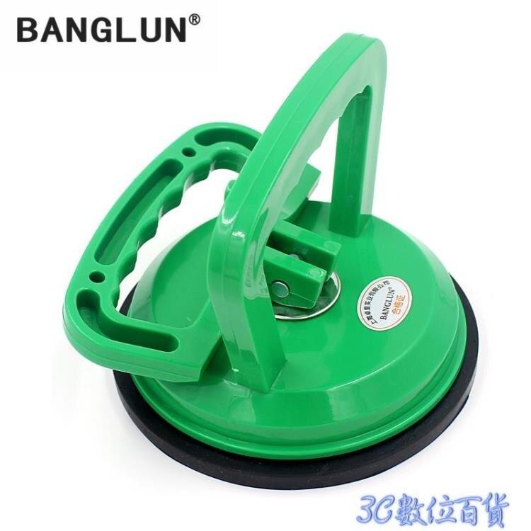 BANGLUN玻璃吸盤 ABS材質地板吸提器 瓷磚吸盤大理石茶幾搬運工具