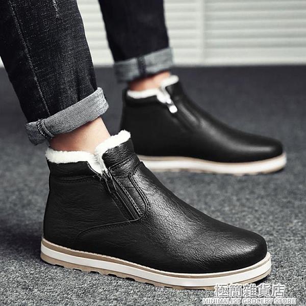 馬丁靴冬季雪地靴男士棉鞋短筒加絨男鞋防水英倫短靴一腳蹬加厚保暖男靴 雙十二全館免運