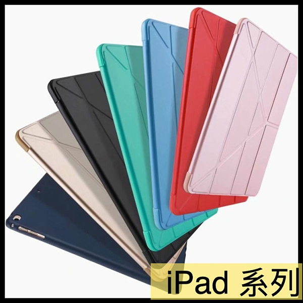 【萌萌噠】iPad Air4 10.9吋 2020版 平板電腦保護套 變形支架 蜂巢散熱矽膠軟殼 平板套 平板殼