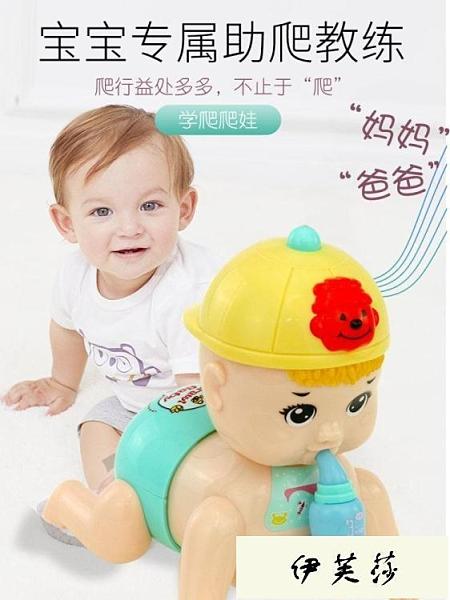 抖音玩具 寶寶學爬神器爬行玩具嬰兒引導電動爬娃9會爬爬8八個月6-12爬娃娃 【快速出貨】