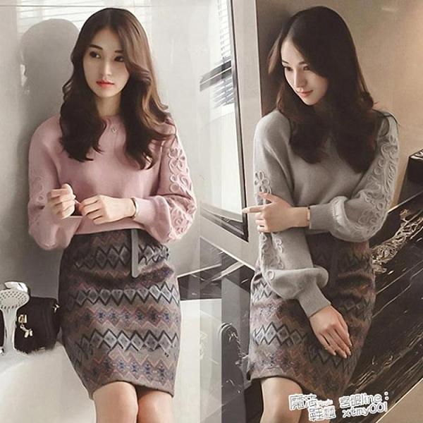 毛衣兩件套裙女2021秋冬新款時尚毛呢包臀裙小香風時髦套裝連衣裙 喜迎新春