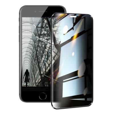 NISDA for iPhone 8 / iPhone 7 防窺2.5D滿版玻璃保護貼-黑
