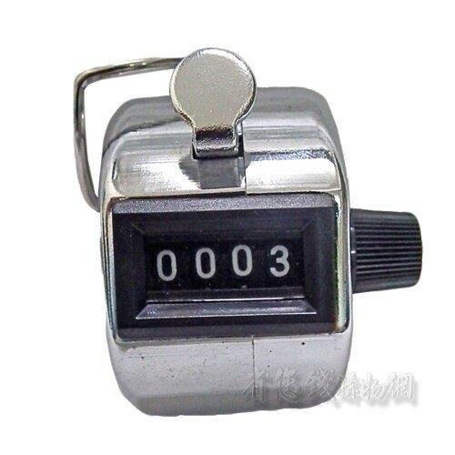 《省您錢購物網》全新~手握型計數器 金屬握把、好握、好按、統計人數數量