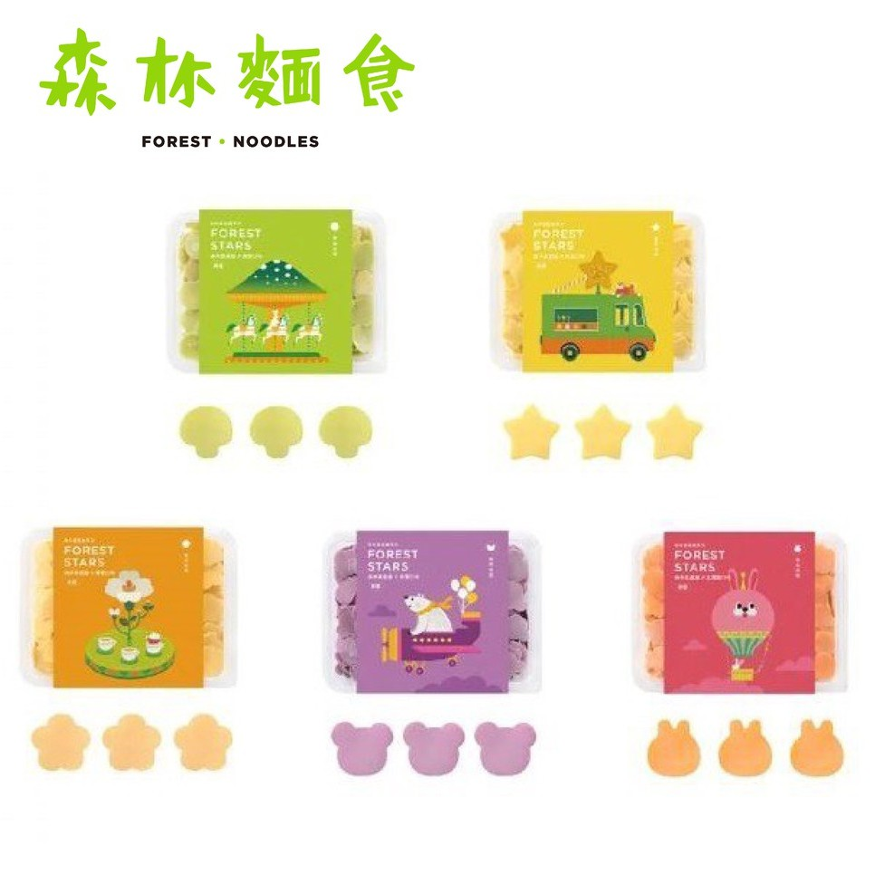 森林麵食無鹽星星麵(200g/盒)多款可選 南瓜/紅蘿蔔/番薯/紫薯/蔬菜 副食品 寶寶麵
