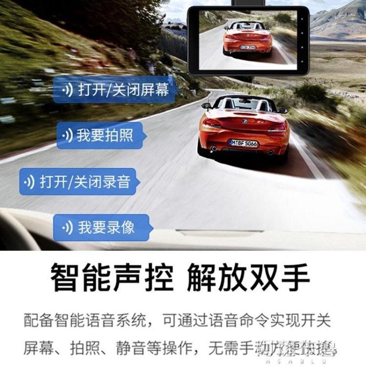 行車記錄儀 360行車記錄儀高清夜視1600P語音汽車載記錄儀帶一體機G600 阿薩布魯