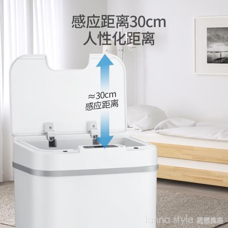 智能垃圾桶家用客廳衛生間廚房創意自動感應帶蓋廁所電動拉圾桶筒